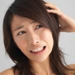 Nấm tóc – nguyên nhân gây rụng tóc