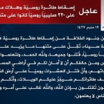 IS tuyên bố bắn rơi máy bay Nga tại Ai cập?