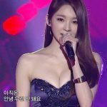"""""""Nóng mắt' với vòng một Y line hoàn hảo của Kang Min Kyung"""